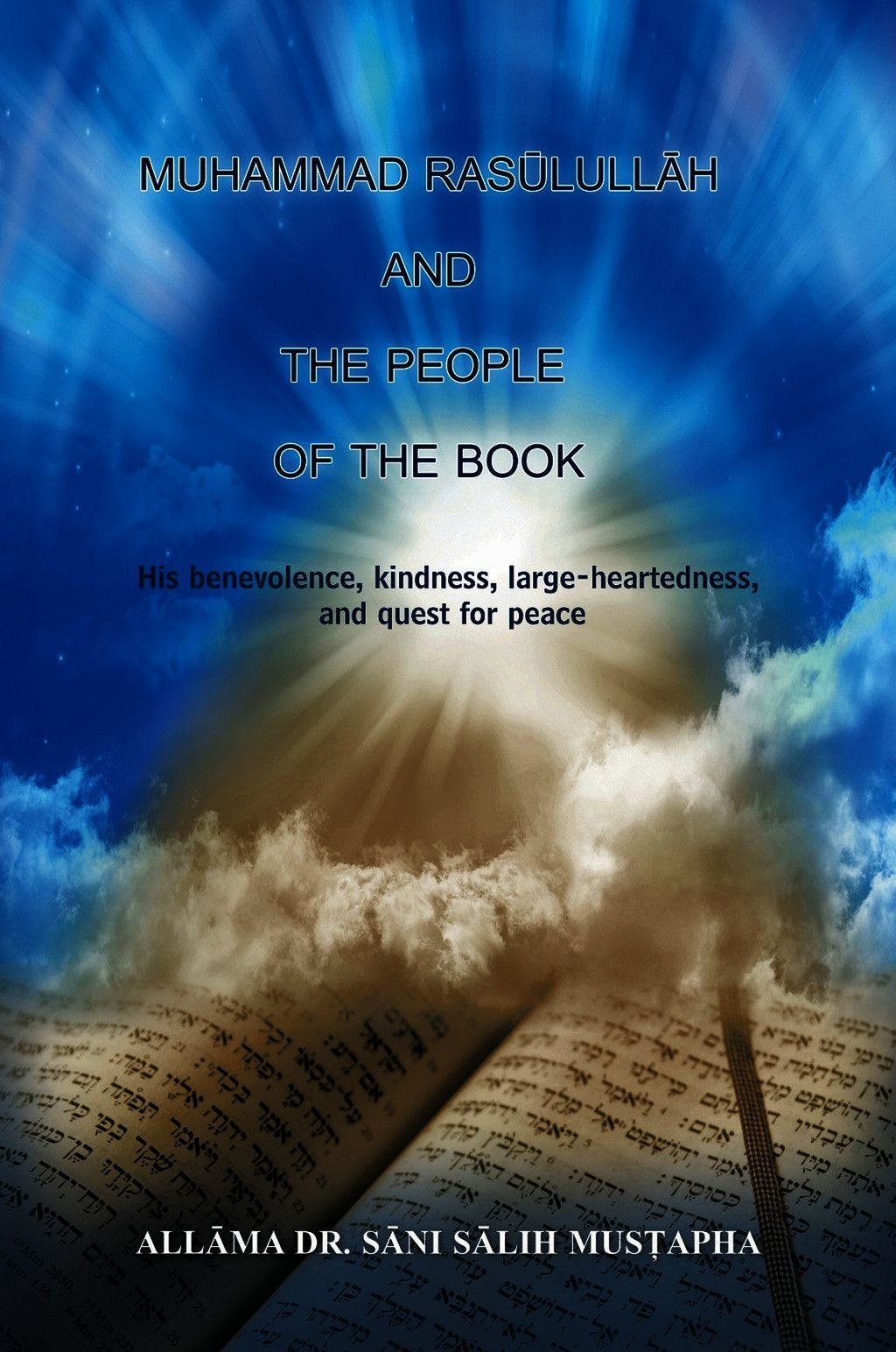 Muhammad Rasulullah And The People Of The Book