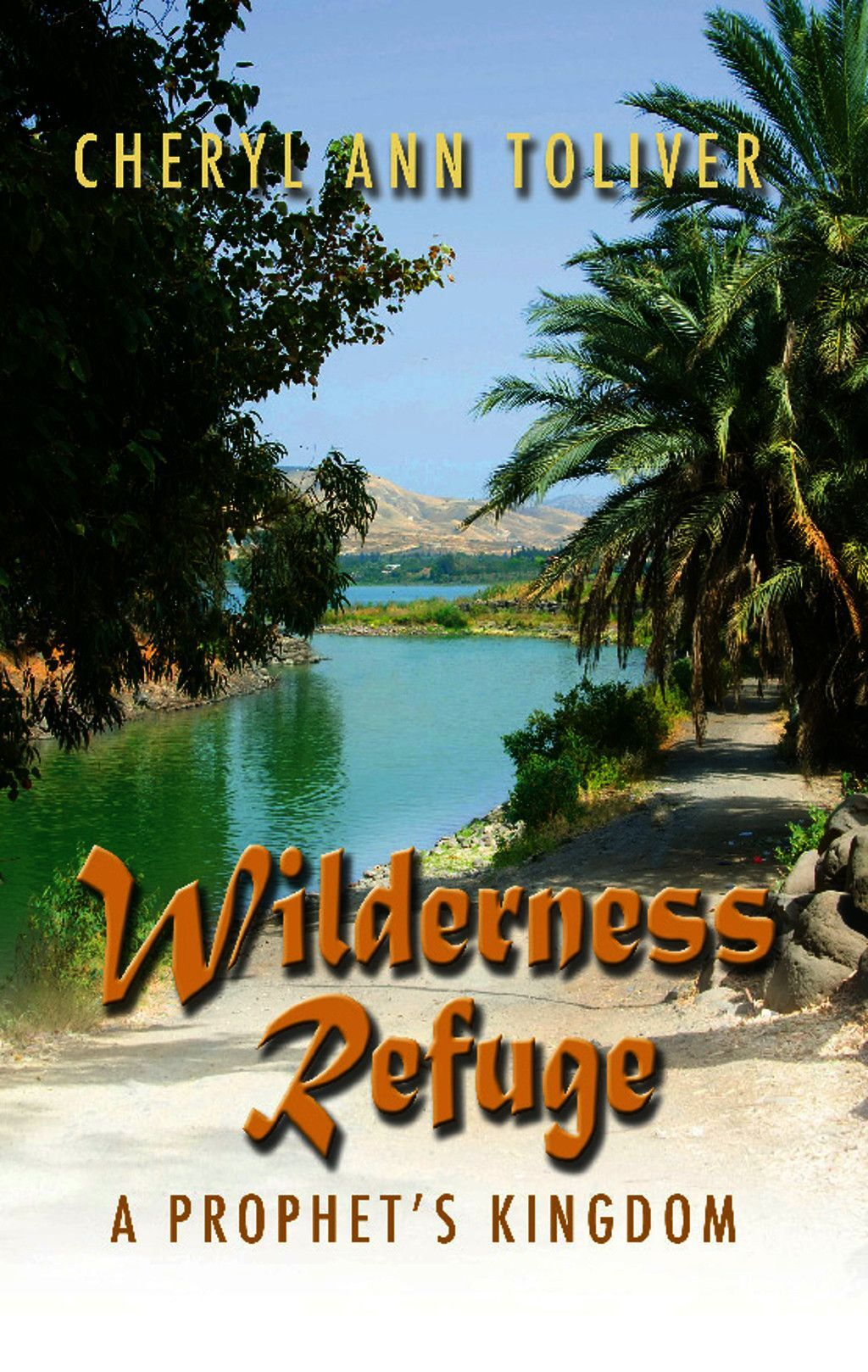 Wilderness Refuge